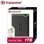 [哈GAME族]免運費●品質保證●Transcend 創見 StoreJet 25M3 1TB 2.5吋 USB3.0軍規防震外接式硬碟
