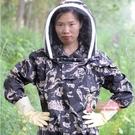 防蜂服 半身蜜蜂衣服全套養蜂服透氣養蜂人專用抓蜜蜂工具防蜂衣服