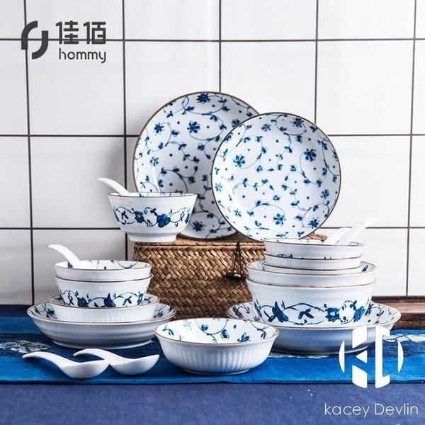 日式餐具碗碟勺盤套裝陶瓷鷺草20件套【Kacey Devlin】