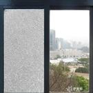 加厚鋁箔紙錫紙遮陽隔熱家用辦公室窗戶玻璃貼膜自粘廚房防油 YYS 【快速出貨】
