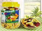 農會特產e購網【和牧農產】新鮮蔬果脆片
