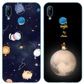 華碩Zenfone Max M1 ZB555KL 手機殼 清新 彩繪 軟殼 太空 星球 保護殼 全包 磨砂 保護套