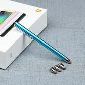 觸控筆 手寫筆 6mm布頭電容筆 蘋果安卓平板游戲觸控筆 老人小孩通用手機寫字筆 玩趣3C