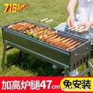 燒烤爐家用家庭燒烤架外燒烤用具木炭野外加厚烤肉爐便攜折疊烤架MBS『「時尚彩紅屋」