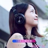 耳機頭戴式無線耳麥適用于華為OPPO小米vivo手機全包耳降噪潮 JUST M