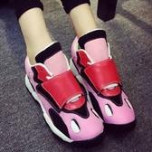 氣墊鞋-韓版街頭時尚休閒舒適拼色女運動鞋3色71l46【時尚巴黎】