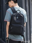 雙肩包男休閒旅行背包電腦包簡約時尚潮流初中高中大學生書包男  【快速出貨】