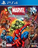 PS4 Marvel Pinball: Epic Collection Vol. 1 奇蹟彈珠檯:史詩收藏版 1(美版代購)