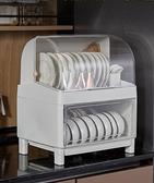 廚房置物架 家用分層廚房碗柜碗筷收納盒帶蓋收納架裝碟盤瀝水碗架小型置物架
