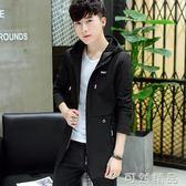 男士外套休閒春秋季新款韓版潮流修身帥氣中長款風衣男裝夾克薄款    可然精品鞋櫃