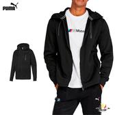 Puma BMW 男 黑 外套 連帽外套 運動 休閒 雙口袋拉鍊 夾克 棉質 保暖 外套 59515401