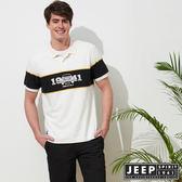 【JEEP】拼接造型短袖POLO衫-白