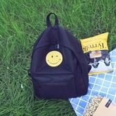 中小學生書包男生女生可愛雙肩包笑臉潮流個性後背包學生包包
