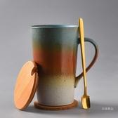 馬克杯 杯子陶瓷馬克杯帶蓋勺日式茶水杯復古家用咖啡杯簡約情侶杯【快速出貨】