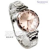 SHEEN SHE-4051SG-4A 施華洛世奇水晶 簡約優雅女錶 防水手錶 玫瑰金框 SHE-4051SG-4AUDF CASIO卡西歐