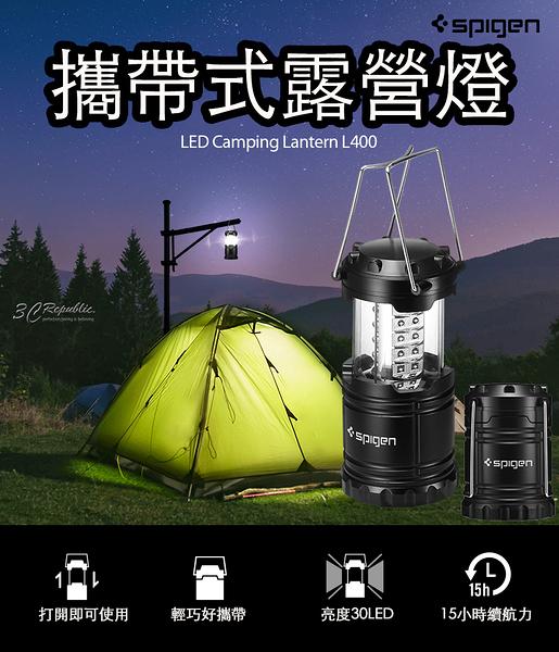 免運 SGP 照明燈 旅遊 伸縮 野外 手提 吊掛 燈 提燈 探照燈 氣氛燈 露營燈 生活防水 30LED