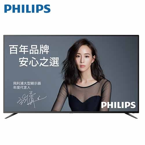 [PHILIPS 飛利浦]75吋 4K UHD聯網液晶顯示器+視訊盒 75PUH6303