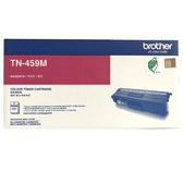 Brother TN-459 M原廠超高容量紅色碳粉匣