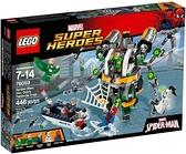 76059【LEGO 樂高積木】Marvel 漫威英雄系列 - 蜘蛛人 Doc Ock 的觸手陷阱