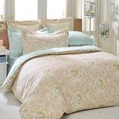 義大利La Belle《浪漫滿屋》雙人四件式防蹣抗菌舖棉兩用被床包組