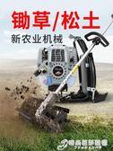 割草機新五羊本田四沖程背負式割草機小型家農用多功能汽油除草機開荒機