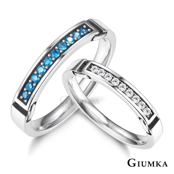 GIUMKA情侶銀戒指刻字紀念微鑲堅定的愛尾戒情人節生日送禮品牌推薦 單個價格MRS08011