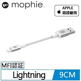 mophie USB-A to Lightning 編織傳輸充電線 9CM 白