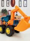 挖掘機玩具 大號挖掘機慣性工程車男孩超大仿真推土機玩具兒童挖沙【快速出貨八折搶購】
