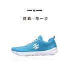 HYPER HEROES 輕羽彈力編織慢跑鞋 H17211405180 -藍白款 | OS小舖