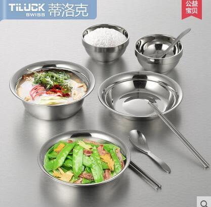 加厚不銹鋼餐具不銹鋼盤子套餐不銹鋼碗筷湯盆雙層湯盤圓盤
