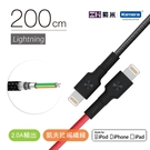 Lightning/2M/編織 | ZMI紫米 數據線(AL881) iPhone 充電 傳輸