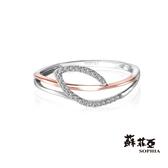 蘇菲亞SOPHIA - 羽蝶系列 玫瑰佐白K美鑽戒指