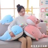 獨角鯨公仔毛絨玩具卡通鯨鯊布娃娃抱枕鯨魚大靠墊生日禮物女創意