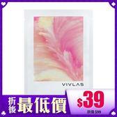 【專區任選10件折$100】韓國 VIVLAS 蓮花面膜 1片入 (25g)【BG Shop】