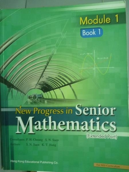 【書寶二手書T6/大學理工醫_PJK】New Progress in Senior Mathematics…Book 1
