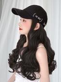 帽子假髮 女長髮一體時尚正韓潮鴨舌帽夏棒球帽夏天網紅大波浪卷髮【快速出貨】