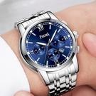 手錶 新款專柜正品男士手表防水全自動石英表超薄時尚非機械男表