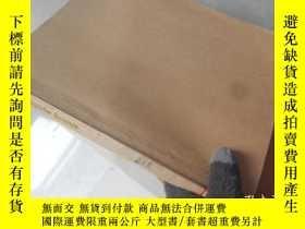 二手書博民逛書店Popular罕見Science2006年3-6月【英文原版 4