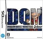 NDS 勇者鬥惡龍 怪獸仙境 -Joker 亞洲日文版