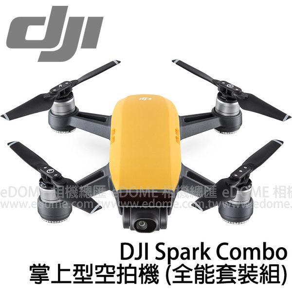 DJI 大疆 曉 Spark Combo 全能套裝組 黃色 向陽黃 掌上型空拍機 (24期0利率 免運 公司貨) 航拍器 無人機