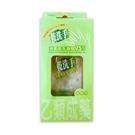 【含酒精乾洗手】green消毒潔手凝露75% 乙類成藥 綠的乾洗手 【瑞昌藥局】005734