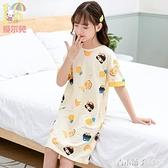 兒童睡裙夏天公主風女童純棉寶寶薄款小女孩睡衣中大童家居服夏季 青木鋪子