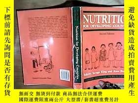 二手書博民逛書店Nutrition罕見for developing countries A5Y19583 出版1993