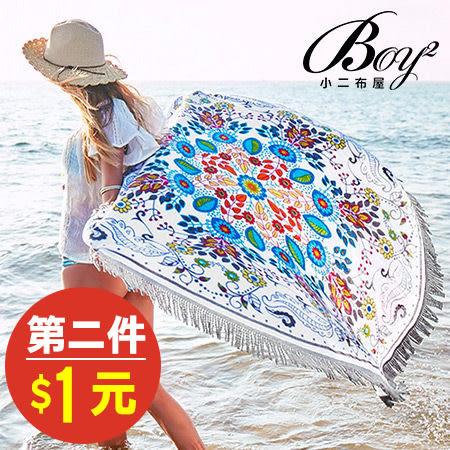 沙灘毯 夏日海邊外搭裹巾披肩【NQ-XB2530】