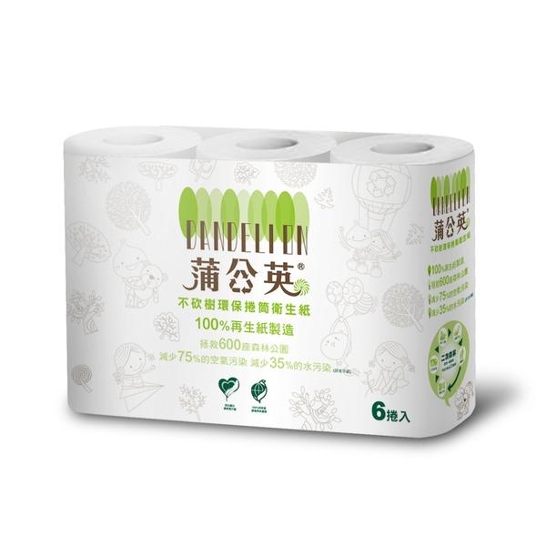 【蒲公英】環保捲筒衛生紙 270組X6捲X16串/箱