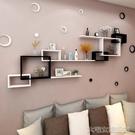 墻上置物架餐廳墻面置物架壁掛墻壁墻體收納...