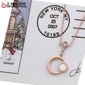 [Z-MO鈦鋼屋]大小雙圈設計玫瑰金項鍊/愛的奇蹟/生日禮物/單條價【ASS040】