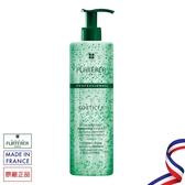 荷那法蕊 複方精油養護髮浴 600ML 2022/12 Forticea 洗髮精 Rene Furterer 萊法耶 【巴黎好購】RFT0760005