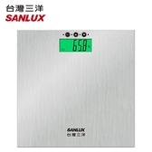 【SANLUX 台灣三洋】數位BMI 體重計(SYES-302)