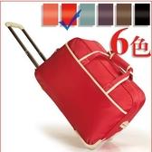 旅行包女行李包男大容量拉桿包韓版手提包休閒折疊-小號